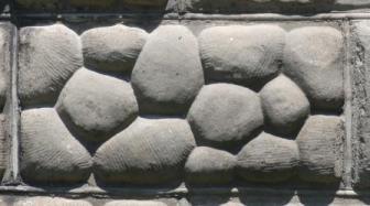 Cobblestone Face Block