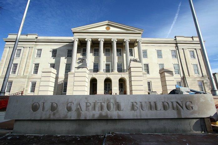 Mississippi Old Capitol
