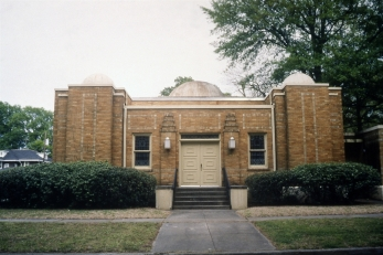 Adath Israel Synagogue, Cleveland, Bolivar County. Photo by MDAH, 04-08-1990. Retrieved 11/30/12 from Mississippi Historic Resources Inventory (HRI) Database.