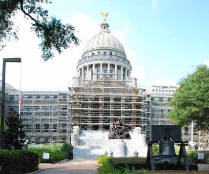 New Capitol renovation 20144
