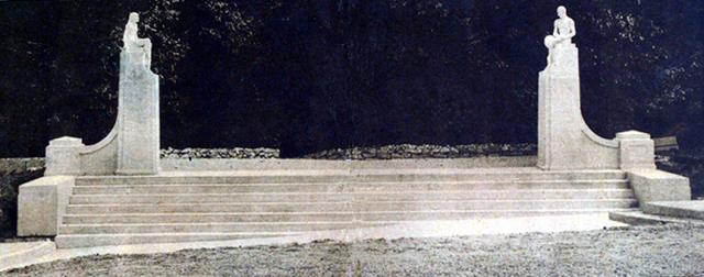 Entrance to Sylvandell