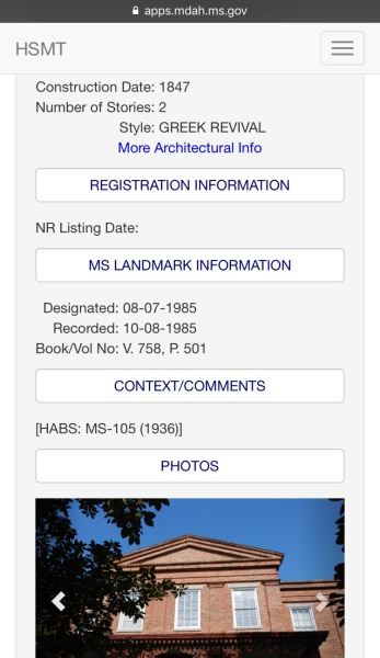 MDAH HRI DATABASE Mobile Site (4)