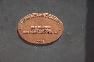 McBee Building