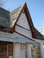 Cities Service Station (former), 112 S. Maple St., Aberdeen, MS - Front Facade, Gable Detail; March 11, 2010; W. White, photographer
